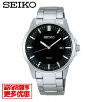 【全国联保】SEIKO精工Spirit Smart太阳能男士手表休闲 SBPN073G