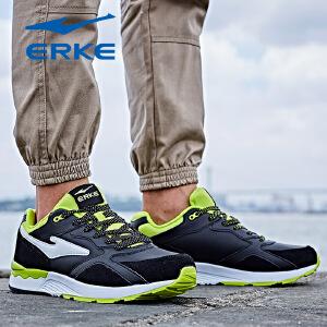 鸿星尔克男鞋跑步鞋男男士运动鞋防滑减震旅游鞋慢跑鞋