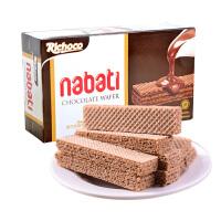 丽芝士 印尼进口richocoz纳宝帝巧克力味威化饼干200g进口零食品