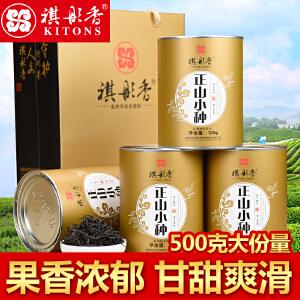 新茶 红茶正山小种 武夷山韵境正山小种红茶 祺彤香茶叶500g
