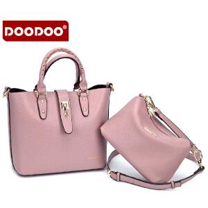 DOODOO 包包2017新款时尚女包欧美风简约子母包大容量手提单肩斜挎女式母子包 D6108 【支持礼品卡】