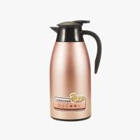 当当优品  双层不锈钢水壶 旋转式塞盖 防尘出水口 保温壶 咖啡壶 水具2000ML