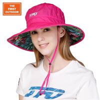 美国第一户外夏季女士蝉翼轻薄防晒皮肤帽