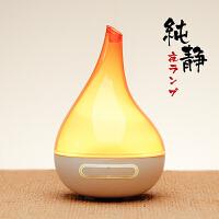 超声波香薰机插电香薰灯熏香炉精油灯家用雾化香薰加湿器