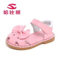 哈比熊新款宝宝学步鞋 0-1岁婴儿鞋子步前鞋女宝宝凉鞋家居鞋童鞋