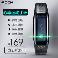 洛克 ROCK 智能手环心率防水运动计步器健康睡眠跑步蓝牙IOS安卓系统通用