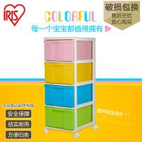 爱丽思IRIS 儿童环保树脂彩色塑料抽屉柜整理衣服玩具收纳柜子4D