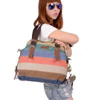 女包单肩包手提包斜挎包撞色拼接帆布包百搭条纹休闲包