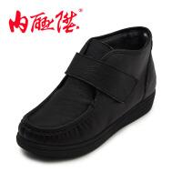 内联升女皮棉鞋秋冬高帮时尚休闲老北京布鞋 C313/4580
