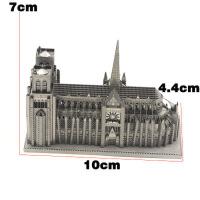 爱拼 全金属DIY 拼装建筑模型 3D免胶拼图 巴黎圣母院 大号版