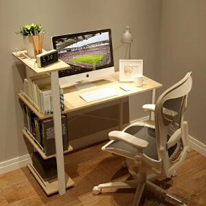 [当当自营]慧乐家时尚一体式电脑书桌22155