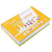 早教玩具儿童拼图3- 6岁7周岁男孩女孩智力七巧板宝宝拼拼乐拼版