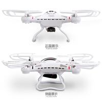 DFD大型四轴飞行器航拍无人直升机充电遥控飞机耐摔新年儿童玩具