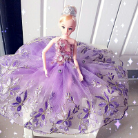 紫色手工芭比娃娃婚纱结婚礼物 可儿公主新娘摆件儿童生日礼品W01