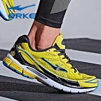 鸿星尔克男鞋运动鞋男跑步鞋男夏季慢跑鞋男网面透气跑鞋