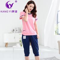 香港康谊2017新品睡衣女夏棉夏季新款短袖五分裤女士睡衣可外穿家居服套装