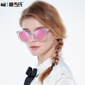 威古氏偏光太阳镜女潮墨镜圆脸大框彩膜长脸开车个性眼镜9059
