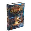 墨多多谜境冒险系列 查理九世 进级版:九尾灵猫(27)