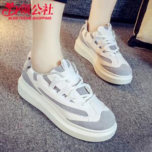 白领公社 运动鞋 女新款春季板鞋休闲运动鞋女鞋系带板鞋韩版潮学生平底百搭小白鞋休闲鞋