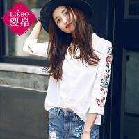 裂帛2017春装新款刺绣立领七分袖衬衫捏褶不规则摆衬衣女51160608