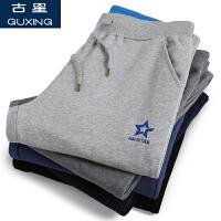 古星春夏季学生运动裤韩版男长裤针织休闲卫裤户外跑步裤