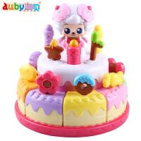 澳贝 美羊羊生日会儿童早教益智玩具小女孩过家家宝宝切切仿真蛋糕套装礼物