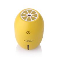 柠檬加湿器创意USB迷你可爱静音居家办公室家用学生个性实用