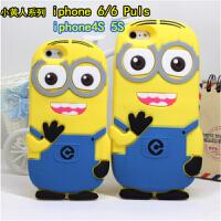 苹果手机小黄人iphone6/6s手机壳 4s 5 5s 5c硅胶保护套 苹果6plus/6splus防摔软壳