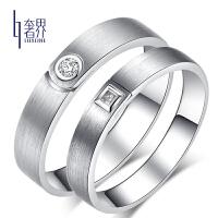 奢界珠宝 白18K金情侣对戒正品钻石戒指定求结婚钻戒男女定制铂金 对戒男10分