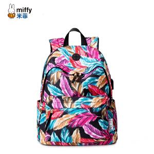 Miffy 米菲印花双肩包女学院风时尚休闲背包中学生书包电脑旅行包