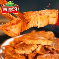 【高原颂】香辣牛板筋牛肉筋辣条零食小吃720g