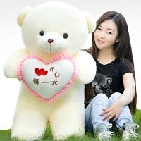 泰迪熊公仔狗熊毛绒玩具熊布娃娃熊猫抱抱熊情人节礼物送女友玩偶