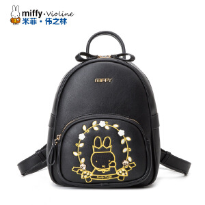 Miffy米菲 2016新款可爱萌兔刺绣双肩包 时尚卡通背包韩版书包女包潮