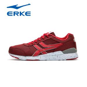 鸿星尔克男鞋跑步鞋轻便透气休闲鞋慢跑鞋运动鞋情侣款跑鞋