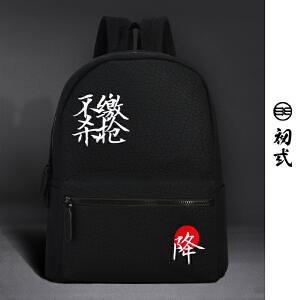 初�q中国风潮牌复古PU荔枝纹防水男女文字刺绣书包双肩背包41102