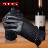 御特新款男士皮手套薄款手套秋冬季骑车摩托车防寒保暖触摸屏手套