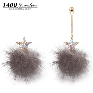 T400耳环韩国气质长款毛球耳饰品 个性防过敏时尚耳坠淘气星星  2831