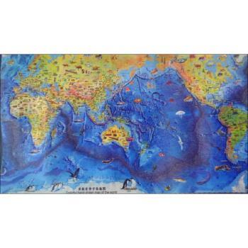 多彩世界手绘地图桌垫【好评返5元店铺礼券】