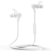【当当自营】EDIFIER漫步者 W288BT 新版无线运动蓝牙耳机入耳挂耳麦白色