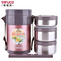 【当当自营】泰福高(TAFUCO)保温饭盒 真空不锈钢饭盒三层饭盒2L T0057桃粉色