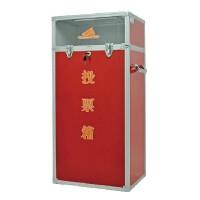金隆兴B092铝合金投票箱选举箱红色信箱大号铝合金文化用品