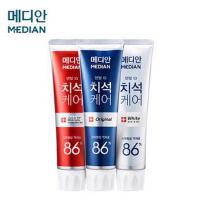 【包邮】韩国爱茉莉MEDIAN/麦迪安86%牙垢护理牙膏3支组合持久