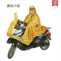 头盔式雨衣电动车雨披 头盔式雨衣 电瓶车雨衣 头盔式雨衣 摩托车雨披