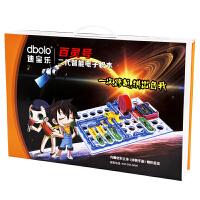 迪宝乐电子积木旗舰版 物理电学实验器材儿童益智力拼装电路玩具