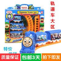 轨道车儿童托马斯小火车 电动 玩具火车玩具车发仿真小火车头滑行
