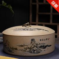 林仕屋老岩泥粗陶土茶叶罐大号普洱紫砂茶叶罐陶瓷密封存茶罐茶盒CMZ1688