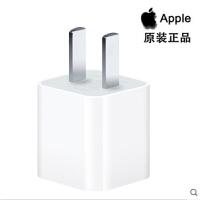 原装iphone7plus充电器苹果6splus充电头iPhone7数据线苹果iphone6/5s电源适配器98iphone6s原装充电头