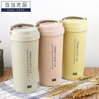 当当优品 创意小麦秸秆双层麦香杯 500ml