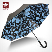 红叶伞巴洛克长柄伞黑胶防紫外线遮阳伞创意半自动直杆伞晴雨两用