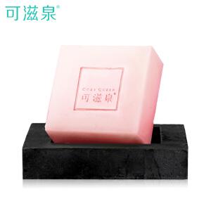 可滋泉 玫瑰精萃悦活精油手工皂100g 滋润提亮肤色深层清洁去黑头洁面皂